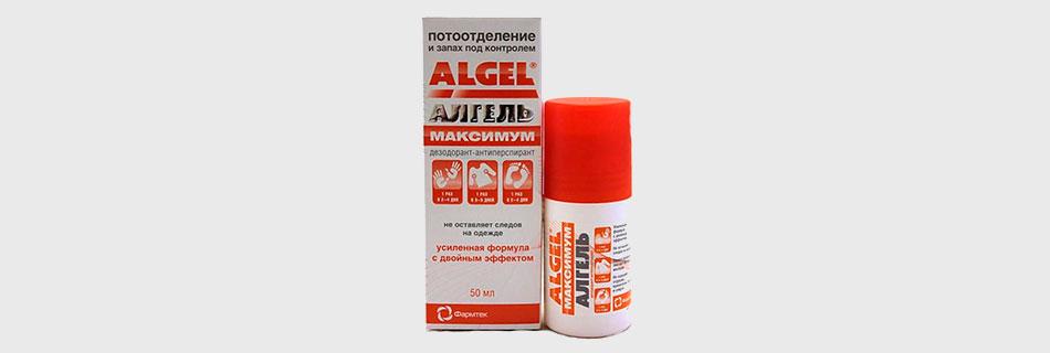 Фото: максимальная защита от пота и неприятного запаха