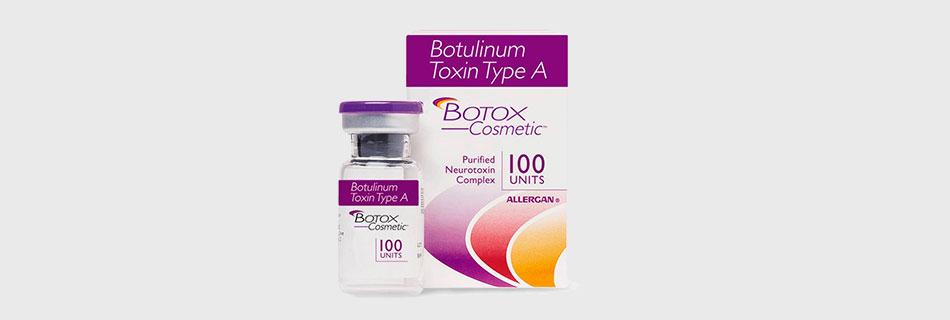 Фото: ботокс уже давно применяется в медицине, как одно из самых эффективных средств временного действия против пота