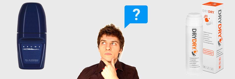 Фото: доводы в пользу выбора между дезодорантом и антиперспирантом
