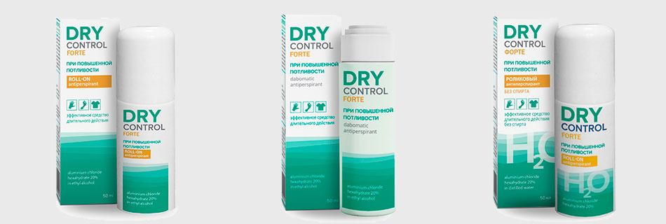 Фото: линейка дезодорантов Драй Контроль Форте - выбирайте самый лучший вариант для себя