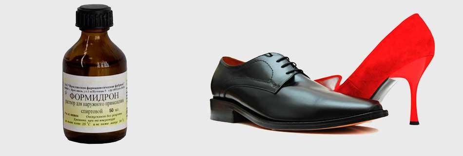 Фото: боремся с неприятным запахом из обуви