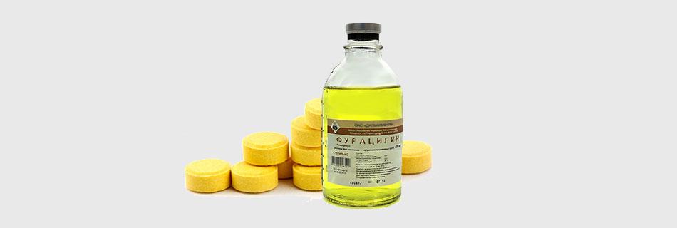 Фото: фурацилин очень часто помогает избавиться от недуга