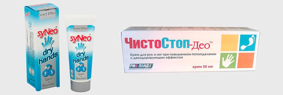 Фото: аптечные средства, которые помогут устранить потливость