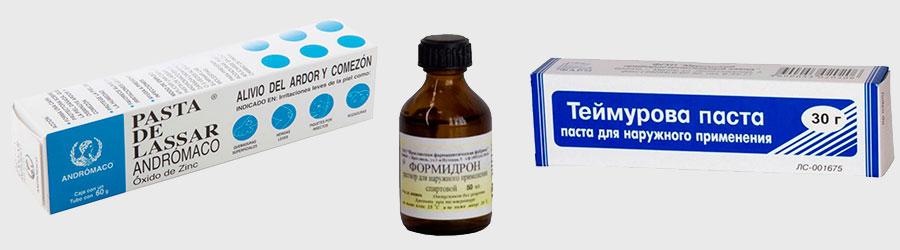 Фото: специальные препараты, которые проверены временем