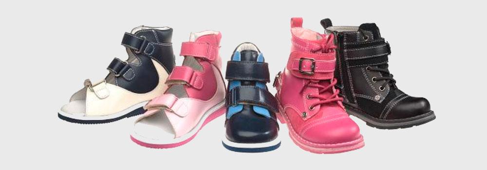 Фото: правильно подобранная обувь - залог здоровья !
