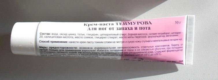 Фото: Полное описание состава крем-пасты