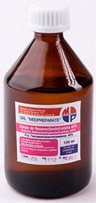 Фото: Уротропин используется для борьбы с гипергидрозом уже достаточно давно